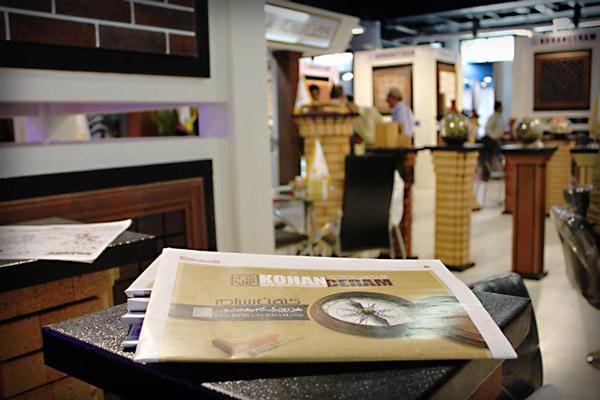 کهن سرام در نشریه نمایشگاه صنعت ساختمان