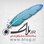kohanceram-blog