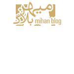 kohanceram-mihanblog