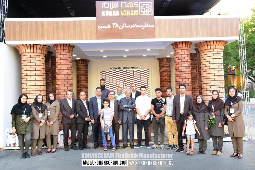 گروه آجر نسوز نما کهن سرام در نمایشگاه بین المللی صنعت ساختمان 1396