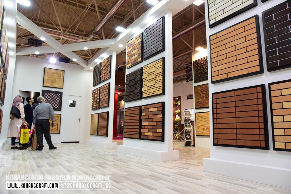 غرفه آجر نسوز نما کهن سرام در نمایشگاه بین المللی صنعت ساختمان 1396