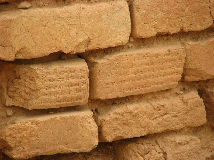 تاریخچه پیدایش آجر در معماری ایران