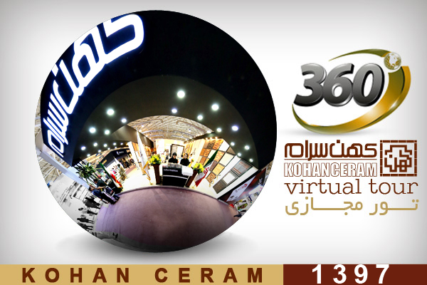 virtual-tour-2018