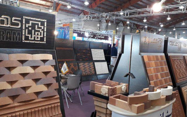 دوازدهمین نمایشگاه صنعت ساختمان قزوین - 1397