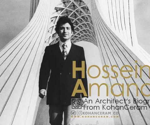 hossein-amanat