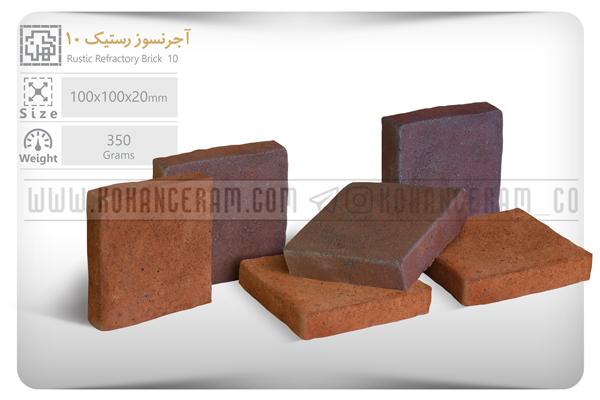 Rustic-Refractory-Brick-10x2