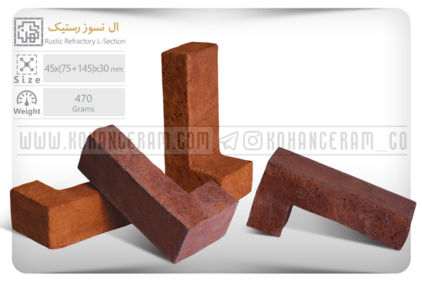 Rustic-Refractory-L-Section