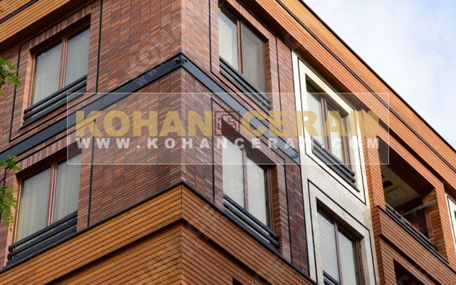 نمای ساختمان آجر نسوز نما کهن سرام - تهران - شریعتی