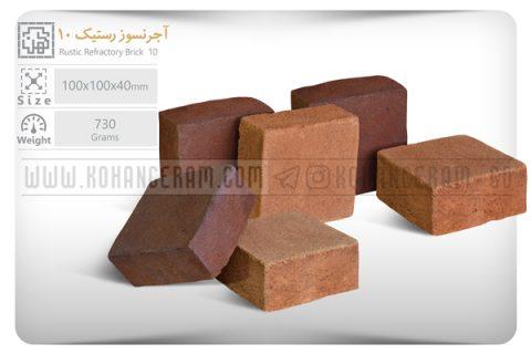 Rustic-Refractory-Brick-10x4