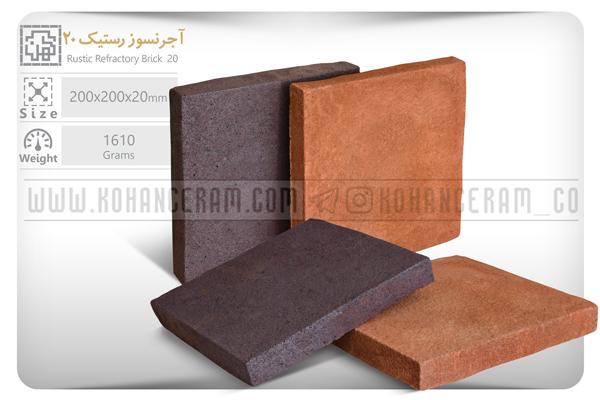 Rustic-Refractory-Brick-20