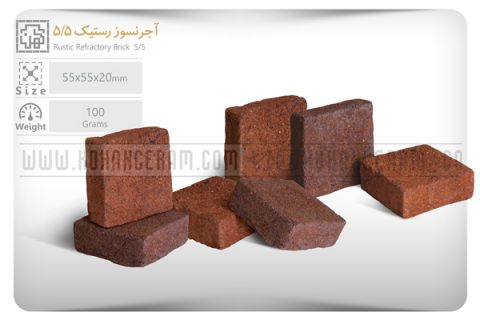 Rustic-Refractory-Brick-55x2