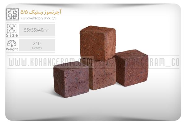 Rustic-Refractory-Brick-55x4